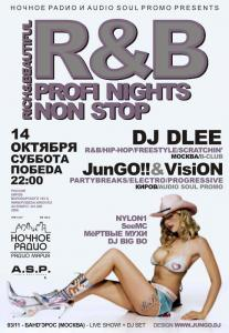 R&B PROFI NIGHTS!
