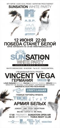 SUNSATION. WHITE PARTY