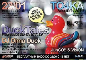 DUCKTALES. PROGRESSIVE STORIES. TO4KA SESSIONS 2010 by A.S.P.