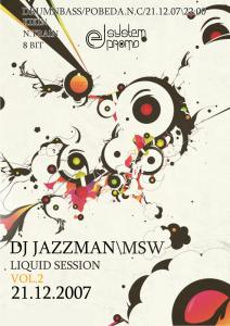 LIQUID SESSION VOL.2