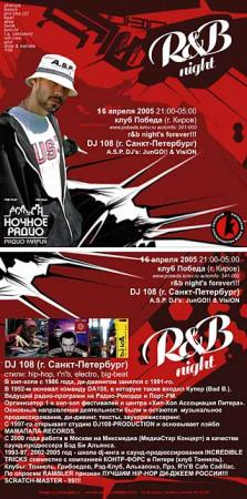 R'n'B NIGHT'S FOREVER!!!
