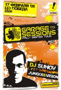 GARAGE SESSIONS: FALL WINTER TOUR 2006