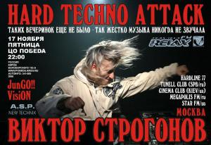 HARD TECHNO ATTACK