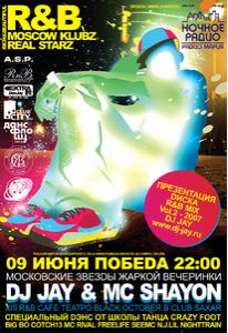 R&B MOSCOW KLUBZ REAL STARZ!