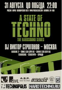 A STATE OF TECHNO