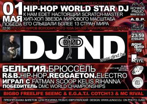 HIP-HOP WORLD STAR DJ