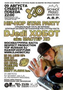 HIP-HOP STAR PARTY