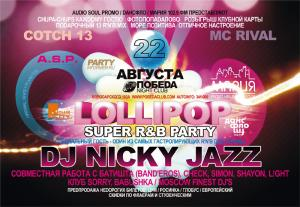LOLLIPOP R&B PARTY