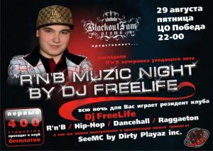 RnB MUZIC NIGHT BY DJ FREELIFE