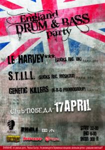 ENGLAND DRUM & BASS PARTY