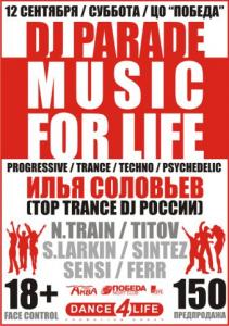 DJ PARAD: MUSIC FOR LIFE